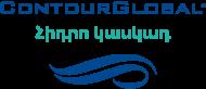 ContourGlobal Hydro Cascade CJSC