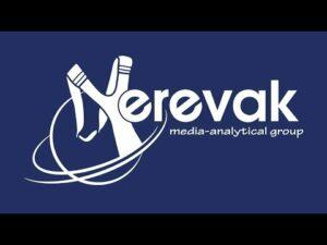 Yerevak